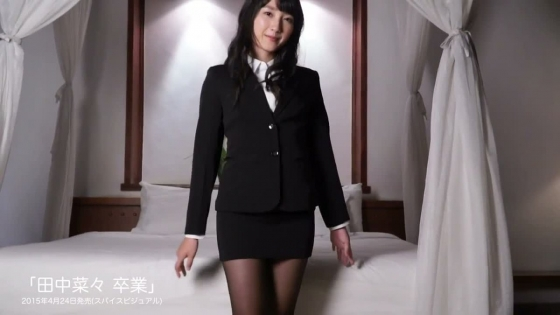 田中菜々 DVD卒業のハイレグ股間と乳輪ギリギリEカップキャプ 画像34枚 19