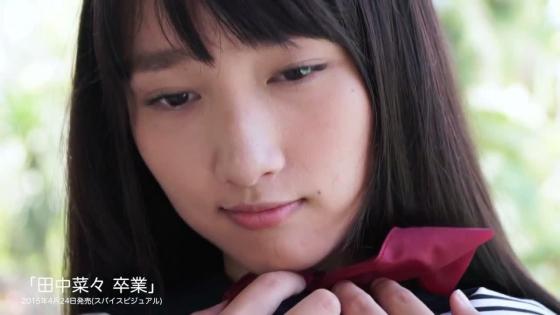 田中菜々 DVD卒業のハイレグ股間と乳輪ギリギリEカップキャプ 画像34枚 26