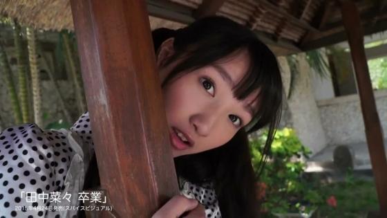 田中菜々 DVD卒業のハイレグ股間と乳輪ギリギリEカップキャプ 画像34枚 3