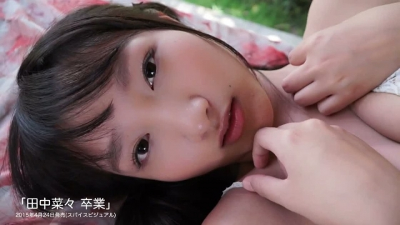 田中菜々 DVD卒業のハイレグ股間と乳輪ギリギリEカップキャプ 画像34枚 5