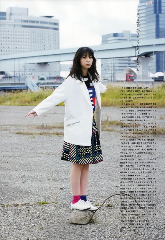 松岡菜摘 ヤングジャンプ最新号のHKT48なつ水着グラビア 画像35枚 11