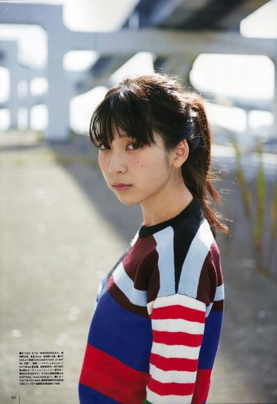 松岡菜摘 ヤングジャンプ最新号のHKT48なつ水着グラビア 画像35枚 18
