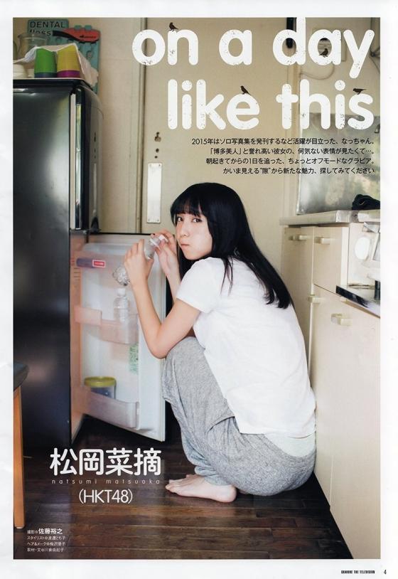 松岡菜摘 ヤングジャンプ最新号のHKT48なつ水着グラビア 画像35枚 19