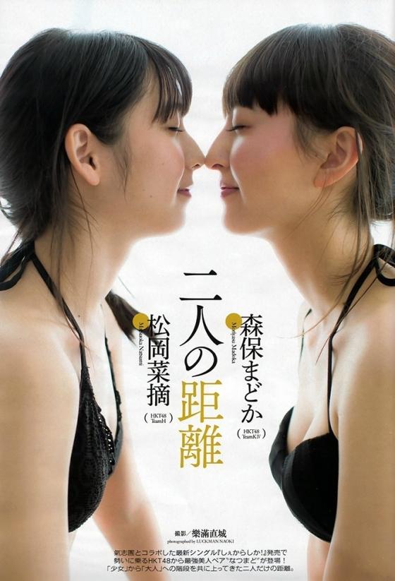 松岡菜摘 ヤングジャンプ最新号のHKT48なつ水着グラビア 画像35枚 28