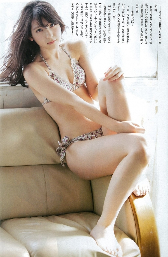 松岡菜摘 ヤングジャンプ最新号のHKT48なつ水着グラビア 画像35枚 6