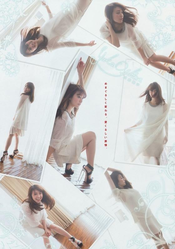 大島優子 フライデー最新号のDカップ谷間グラビア 画像28枚 10
