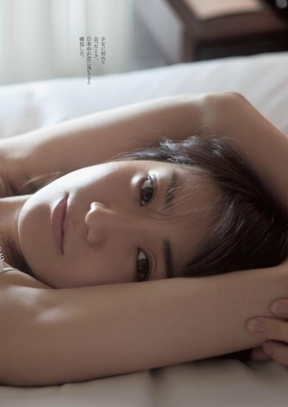 大島優子 フライデー最新号のDカップ谷間グラビア 画像28枚 20