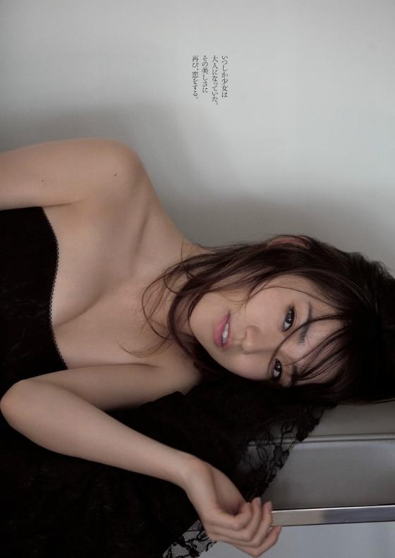 大島優子 フライデー最新号のDカップ谷間グラビア 画像28枚 27