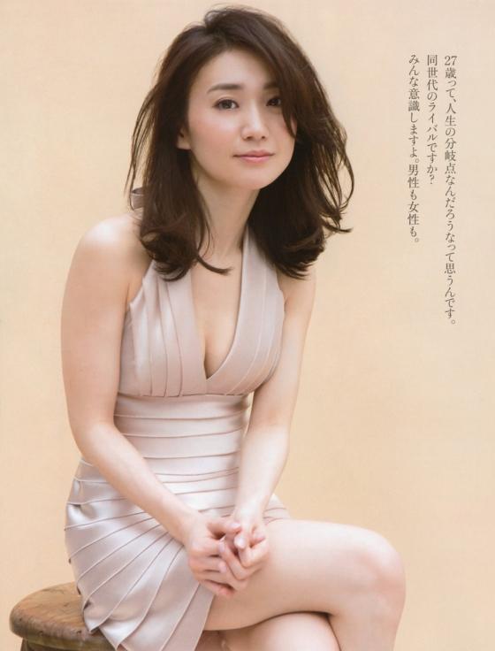 大島優子 フライデー最新号のDカップ谷間グラビア 画像28枚 4