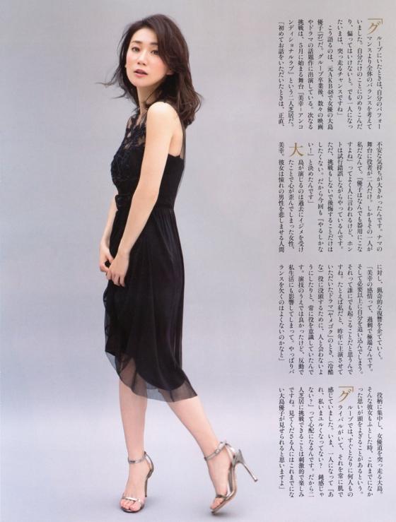 大島優子 フライデー最新号のDカップ谷間グラビア 画像28枚 5