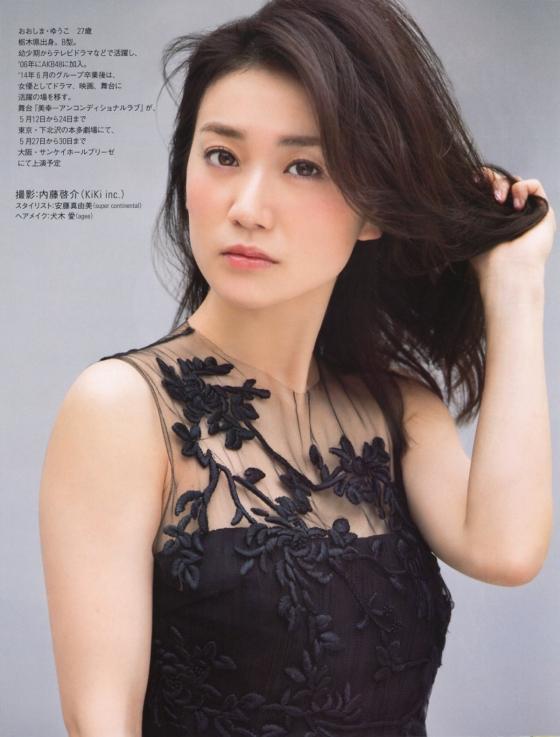 大島優子 フライデー最新号のDカップ谷間グラビア 画像28枚 6