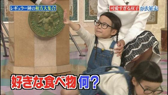 徳島えりか しゃがみパンチラと美脚を披露した行列キャプ 画像22枚 12