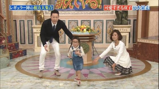 徳島えりか しゃがみパンチラと美脚を披露した行列キャプ 画像22枚 13