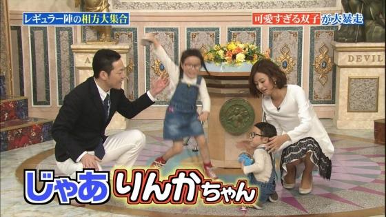 徳島えりか しゃがみパンチラと美脚を披露した行列キャプ 画像22枚 1