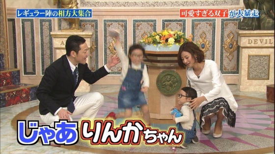 徳島えりか しゃがみパンチラと美脚を披露した行列キャプ 画像22枚 3