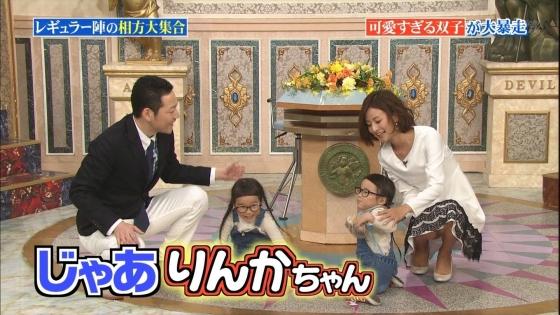 徳島えりか しゃがみパンチラと美脚を披露した行列キャプ 画像22枚 4
