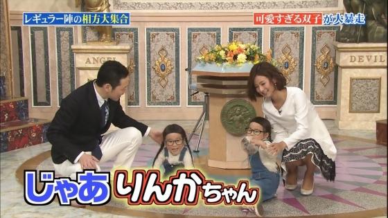 徳島えりか しゃがみパンチラと美脚を披露した行列キャプ 画像22枚 5