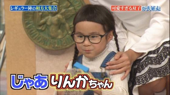 徳島えりか しゃがみパンチラと美脚を披露した行列キャプ 画像22枚 6