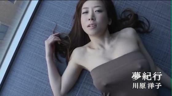 川原洋子 夢紀行の乳首ポチやマン筋が凄すぎるキャプ 画像68枚 19
