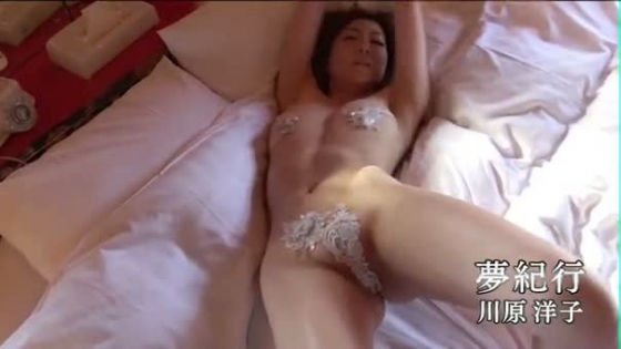 川原洋子 夢紀行の乳首ポチやマン筋が凄すぎるキャプ 画像68枚 29