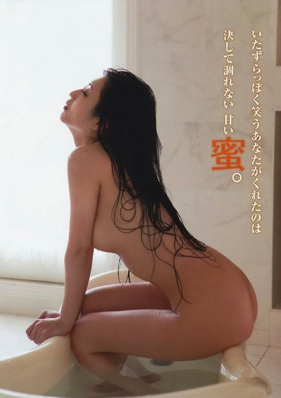 壇蜜 ヘアヌードやパイパンヌードのセクシーグラビア 画像36枚 8