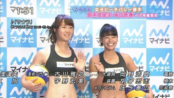 坂口佳穂 ビーチバレー界のアイドルが新水着でマイナビ所属会見 画像19枚 9