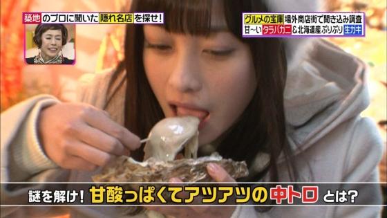橋本環奈 ヤングマガジンの腋見せ美少女最新グラビア 画像30枚 12
