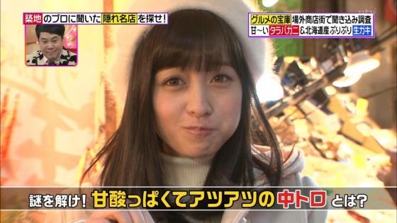 橋本環奈 ヤングマガジンの腋見せ美少女最新グラビア 画像30枚 15