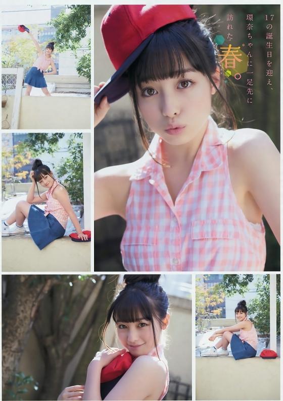 橋本環奈 ヤングマガジンの腋見せ美少女最新グラビア 画像30枚 1