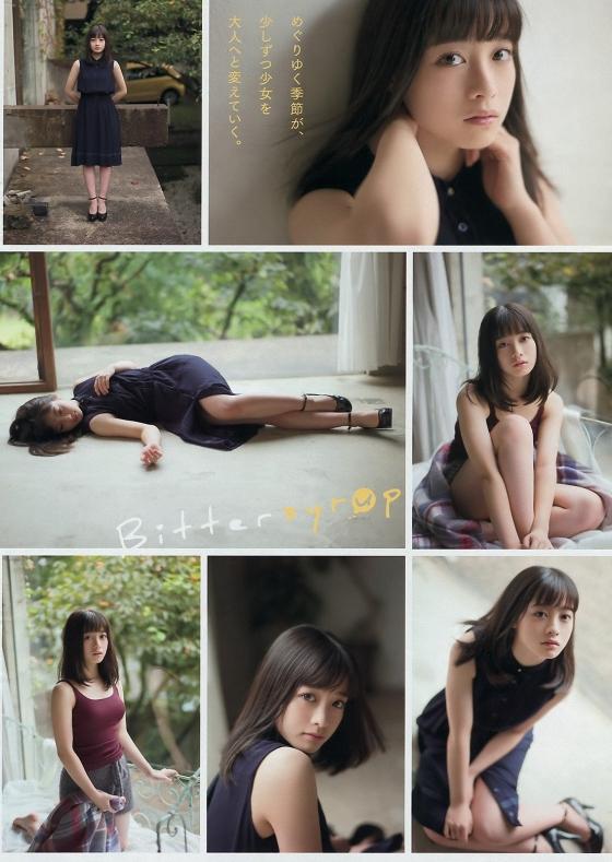 橋本環奈 ヤングマガジンの腋見せ美少女最新グラビア 画像30枚 20