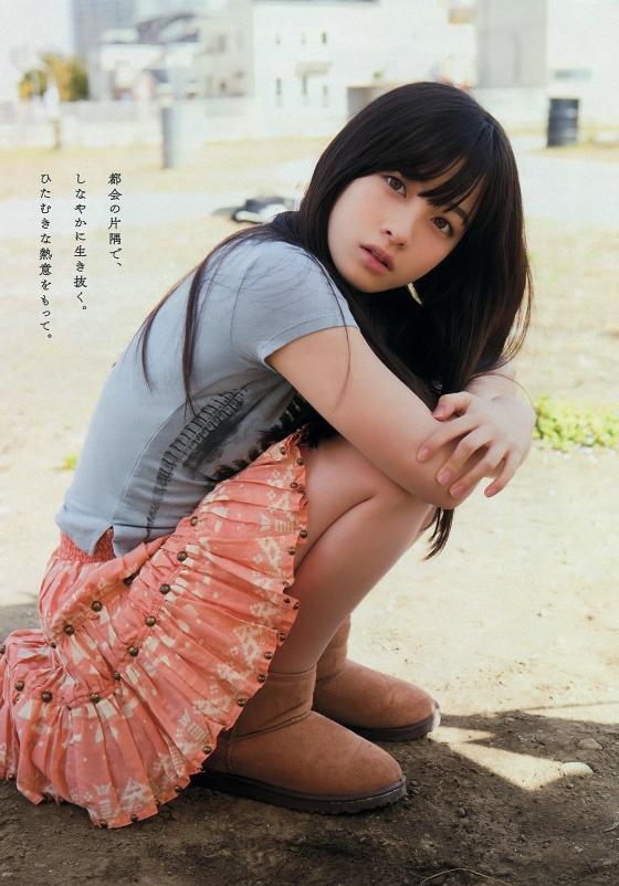 橋本環奈 ヤングマガジンの腋見せ美少女最新グラビア 画像30枚 27