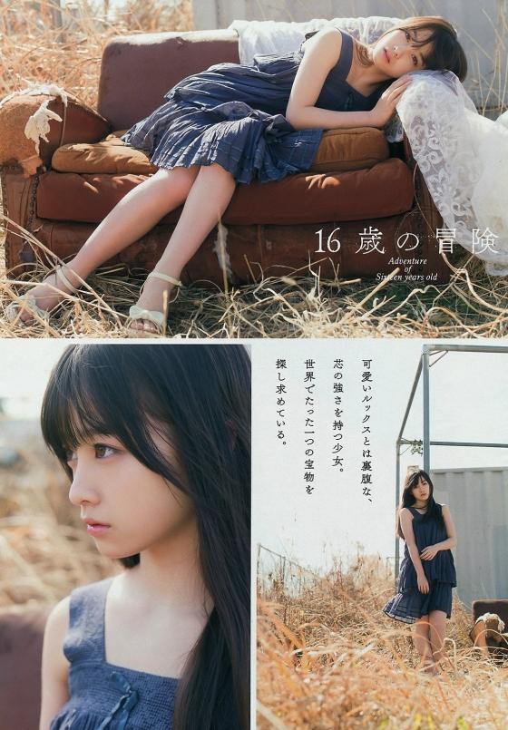 橋本環奈 ヤングマガジンの腋見せ美少女最新グラビア 画像30枚 28