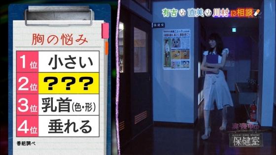 松井咲子 真夜中の保健室で乳輪チラした放送事故キャプ 画像30枚 4