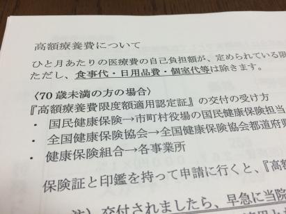 IMG_3158.jpg