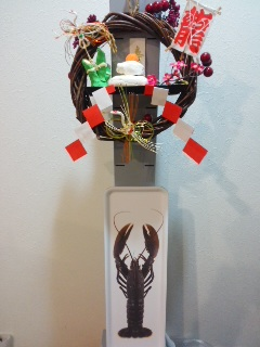 豆パちゃん お正月飾り1