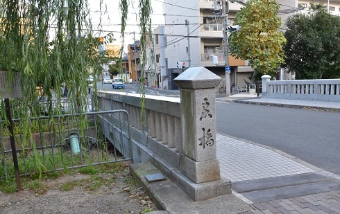 一條戻り橋