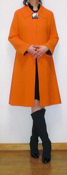 オレンジコート大
