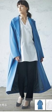 青コート モデル
