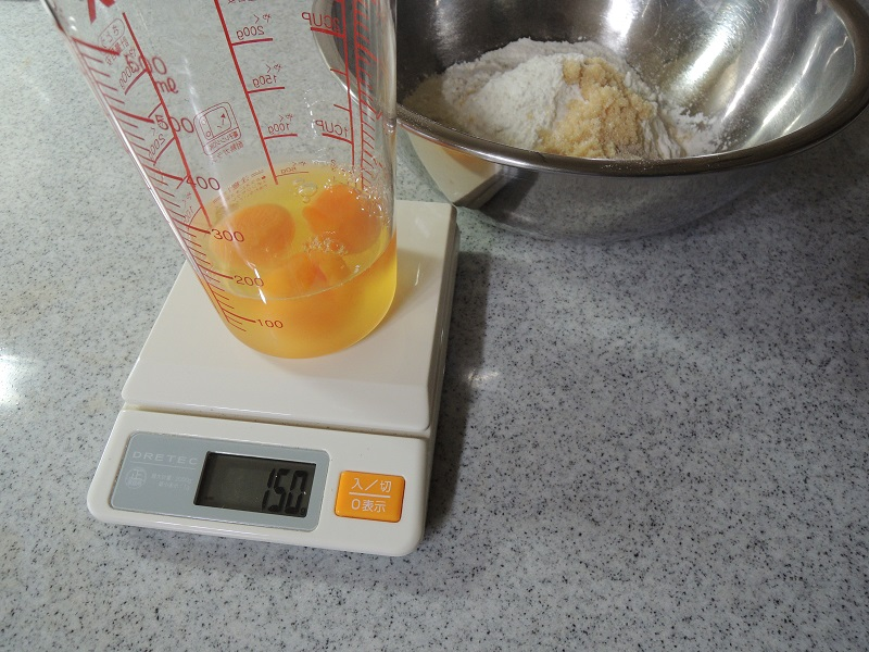 卵を計量します