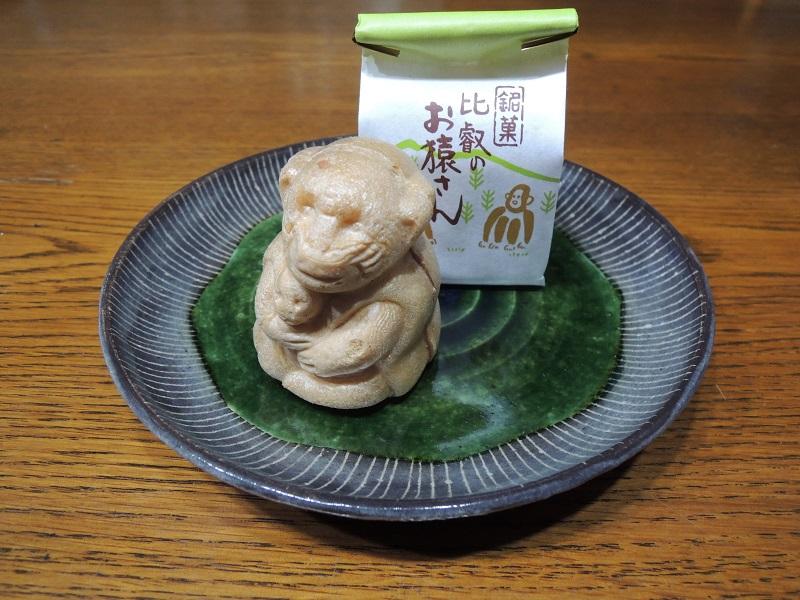 鶴屋益光さんの比叡のお猿さん