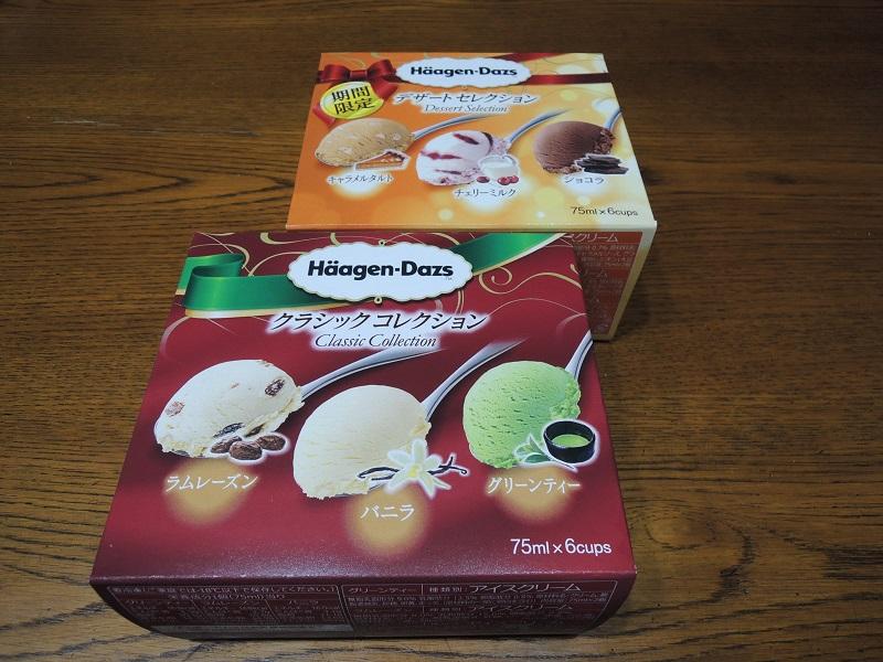 ハーゲンダッツ カップアイス