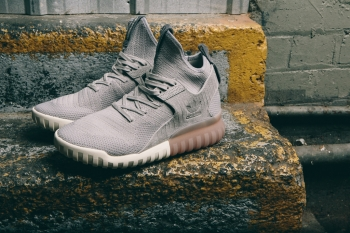 ADIDAS_ORIGINALS_TUBULAR_X_PRIMEKNIT_PK_GRANITE_GREY_AND_FORREST_GREEN-3_1024x1024.jpg