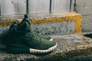ADIDAS_ORIGINALS_TUBULAR_X_PRIMEKNIT_PK_GRANITE_GREY_AND_FORREST_GREEN-44_1024x1024.jpg