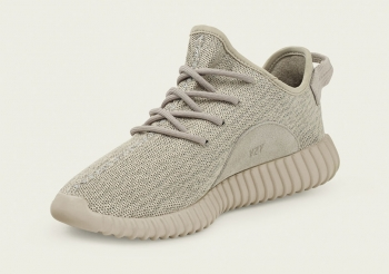 yeezy-boost-350-tan-store-list-2.jpg