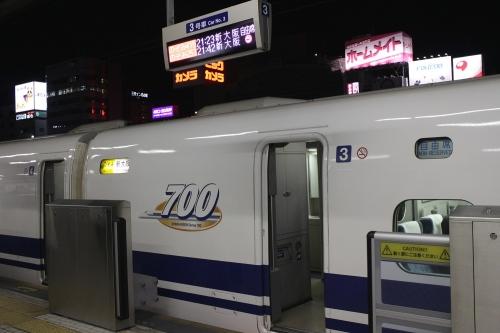 のぞみ415号・700系運用