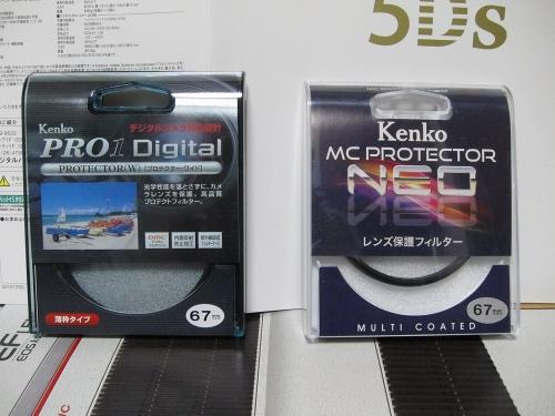 Kenko レンズプロテクタ PRO1D・MC
