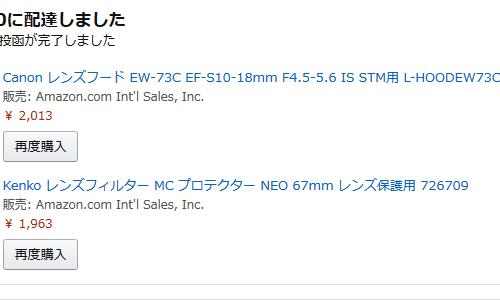 Kenko レンズプロテクタ MC 注文画面