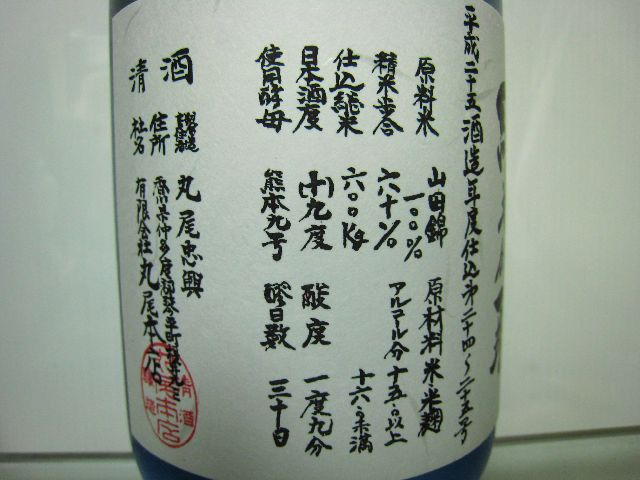 04_IMG_2005.jpg