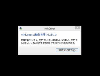 繧ケ繧ッ繝ェ繝シ繝ウ繧キ繝ァ繝・ヨ+(205)_convert_20151213083745