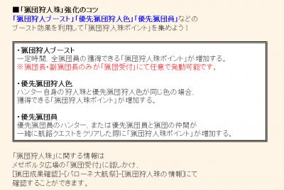 繧ケ繧ッ繝ェ繝シ繝ウ繧キ繝ァ繝・ヨ+(209)_convert_20151217173850